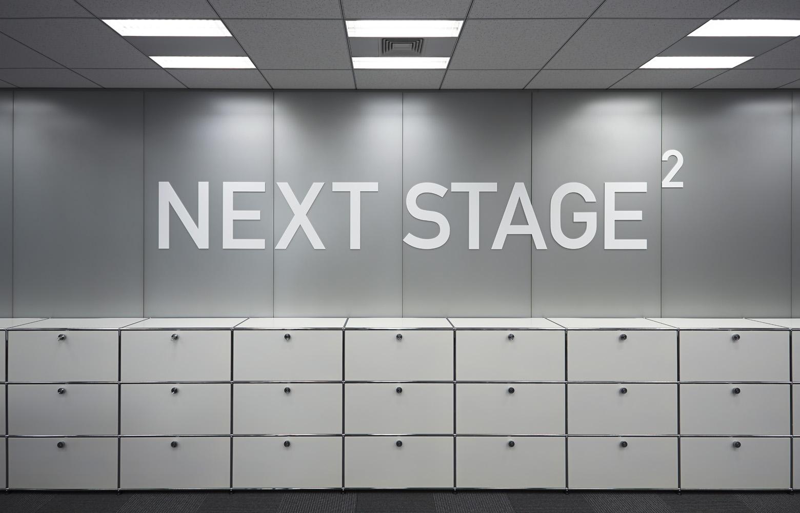 株式会社メディカル・ステージ USM Haller デザイン・レイアウト事例
