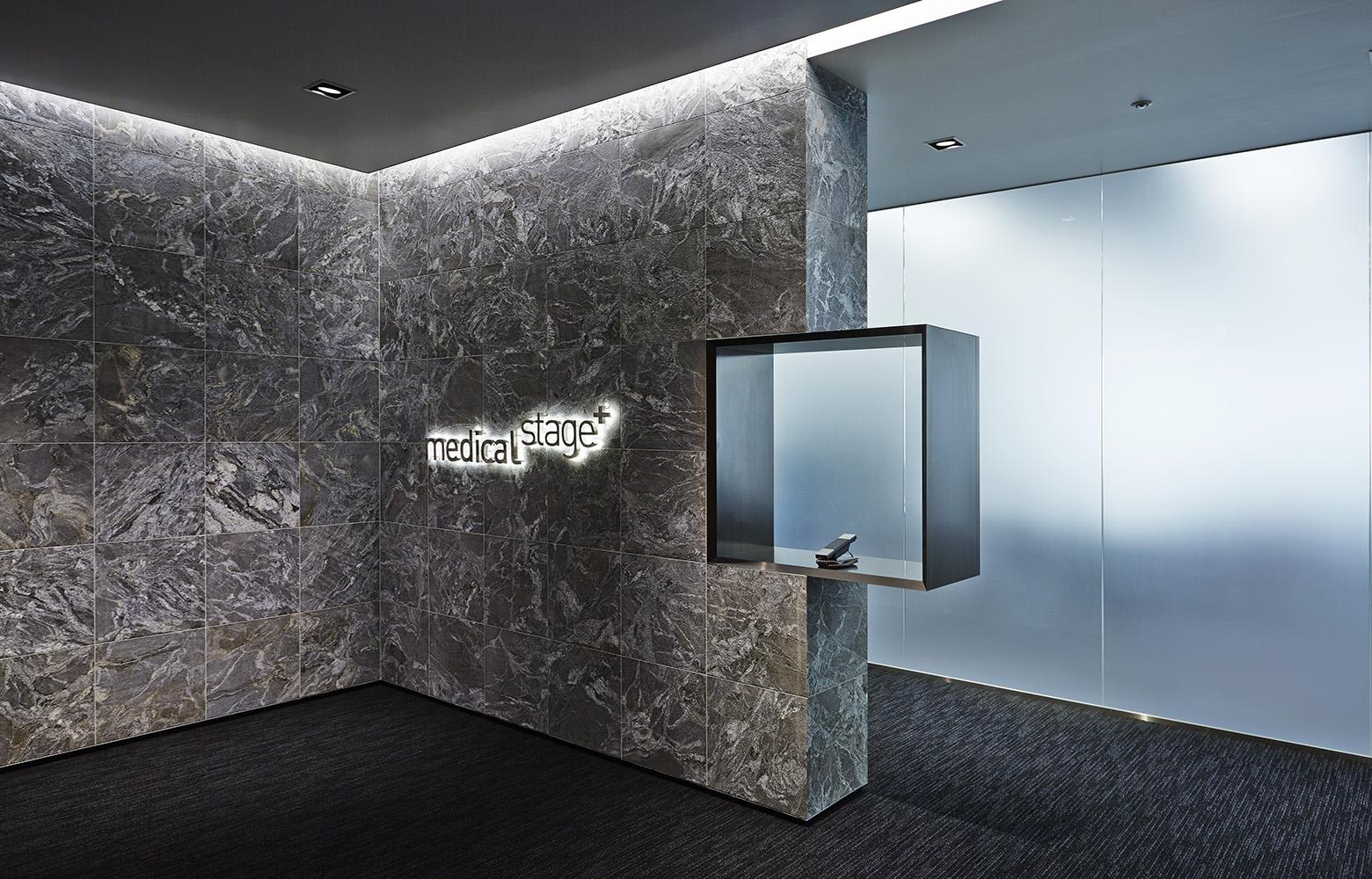 株式会社メディカル・ステージ Entrance_3 デザイン・レイアウト事例