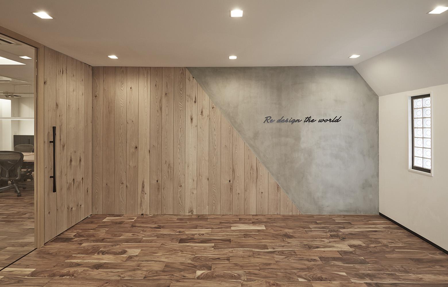 株式会社ENERGIZE Entrance デザイン・レイアウト事例