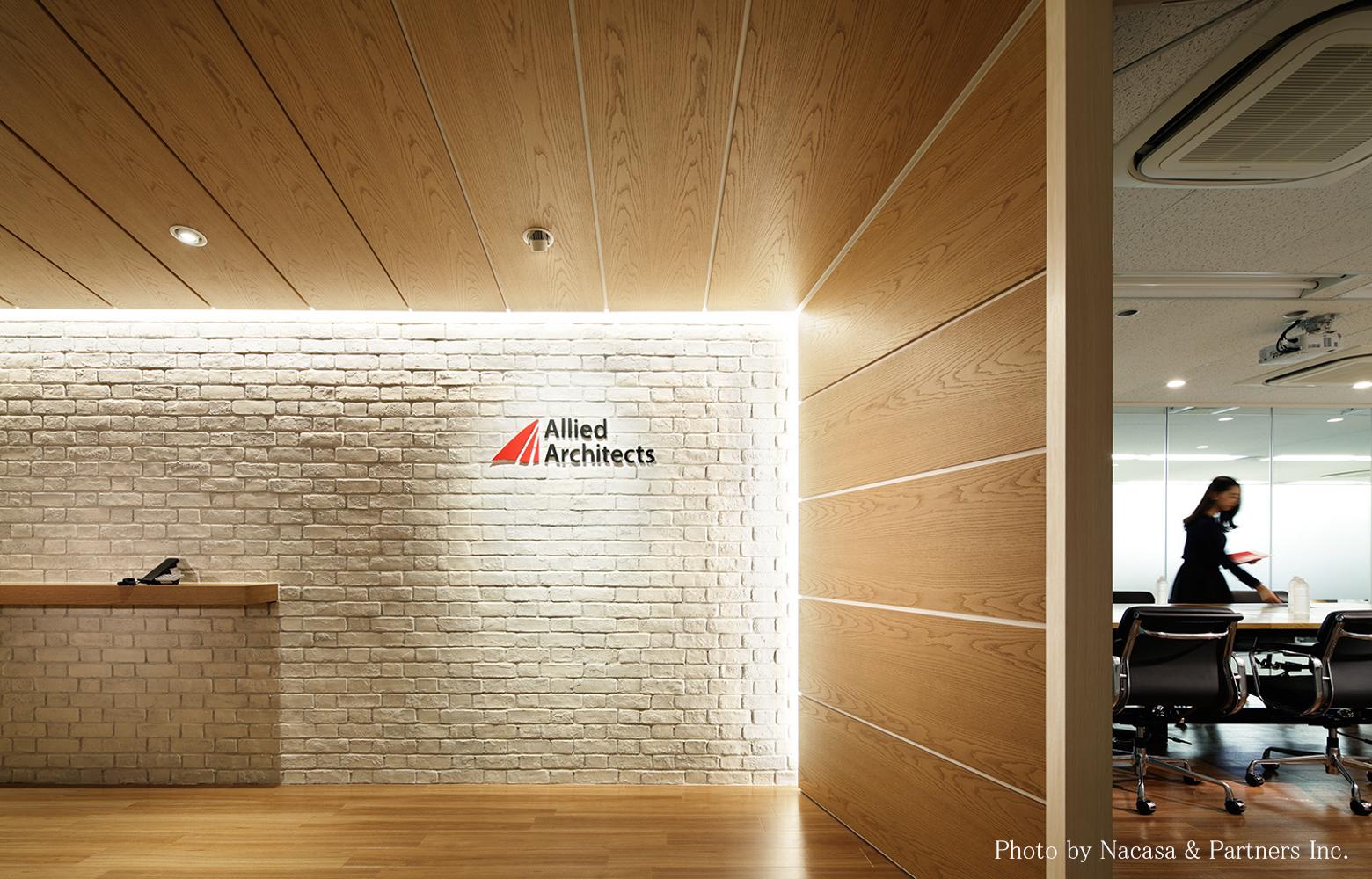 アライドアーキテクツ株式会社 vol.2 Entrance_2 デザイン・レイアウト事例