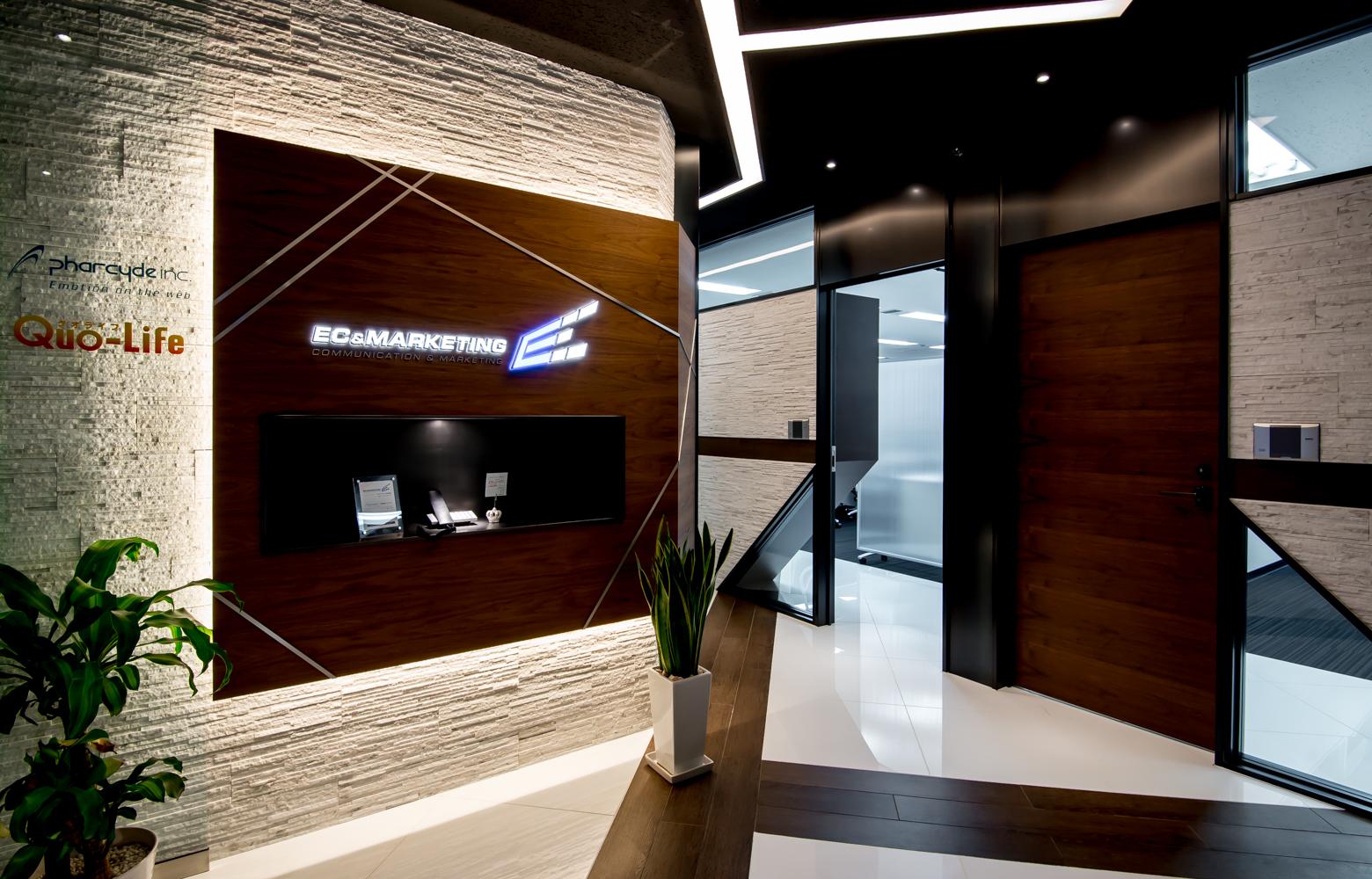 ECマーケティング株式会社 Entrance デザイン・レイアウト事例