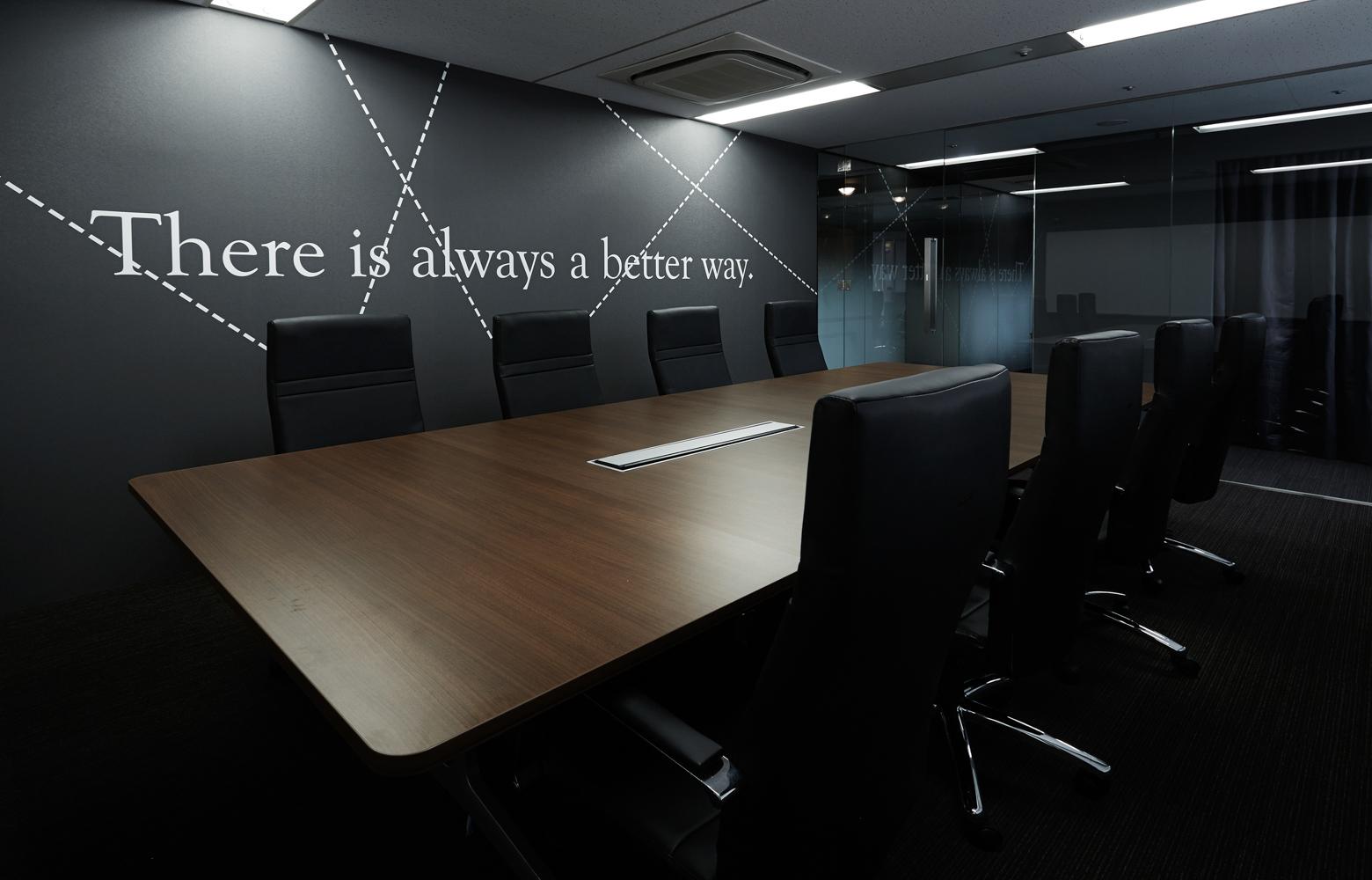 株式会社エイム・ソフト Meeting Room_2 デザイン・レイアウト事例