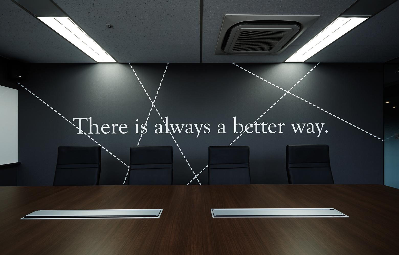 株式会社エイム・ソフト Meeting Room デザイン・レイアウト事例