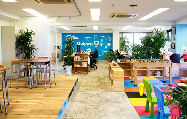 Quipper Ltd Japan Branch Office