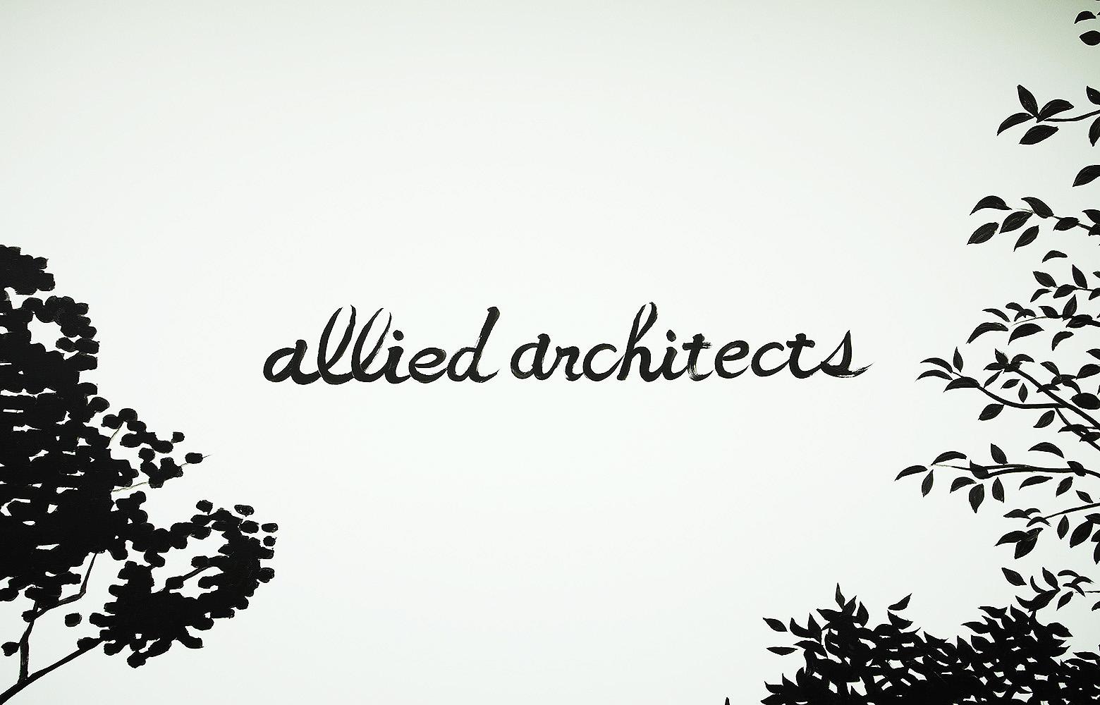 アライドアーキテクツ株式会社エントランスサイン・標識