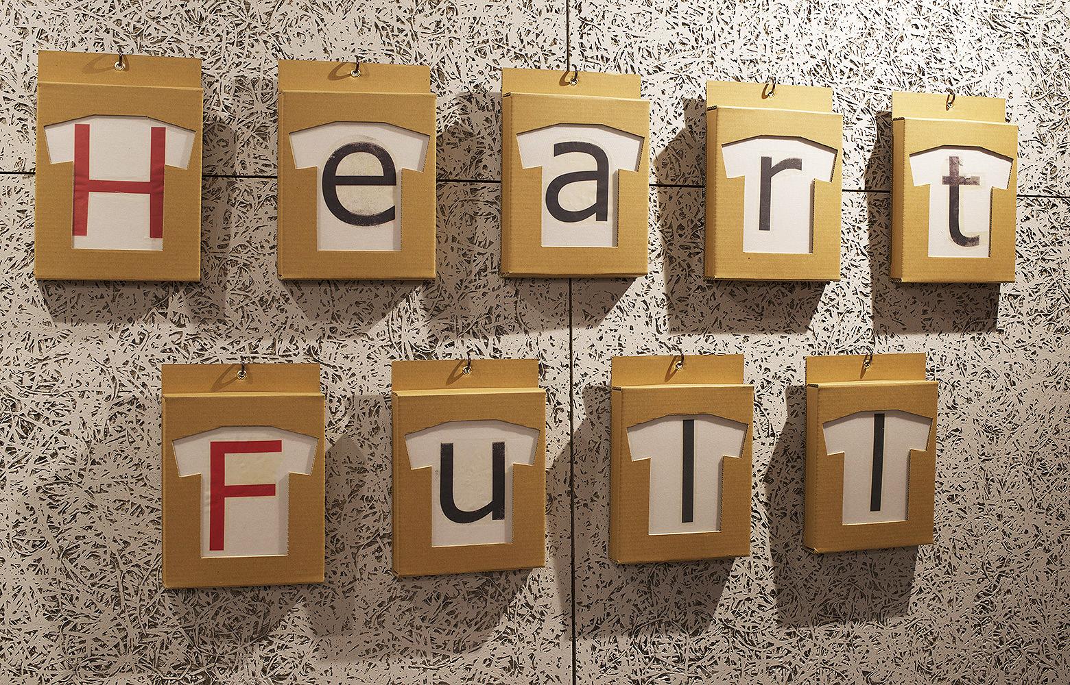 株式会社HeartFullエントランスサイン・標識
