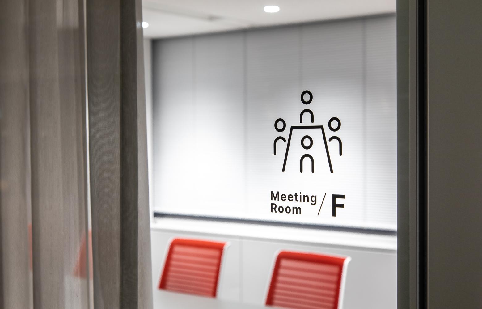 キリンエンジニアリング株式会社会議室・応接室