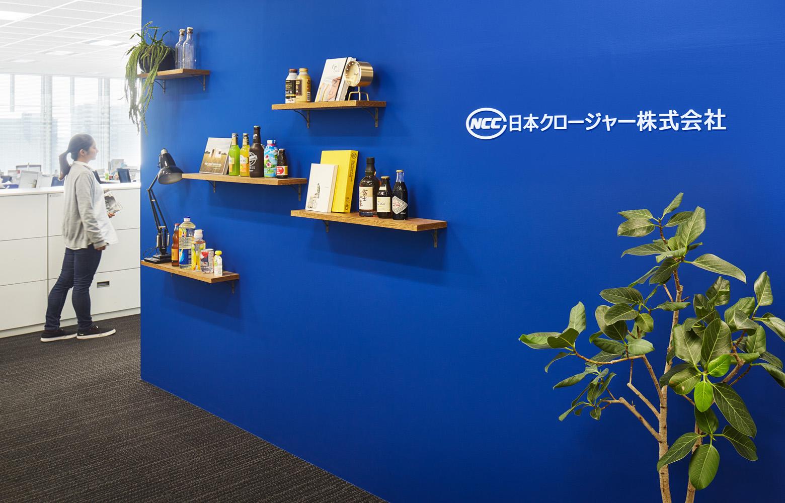 日本クロージャー株式会社 Entrance デザイン・レイアウト事例