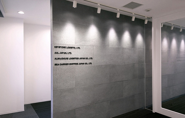 株式会社キーストン・ロジスティック