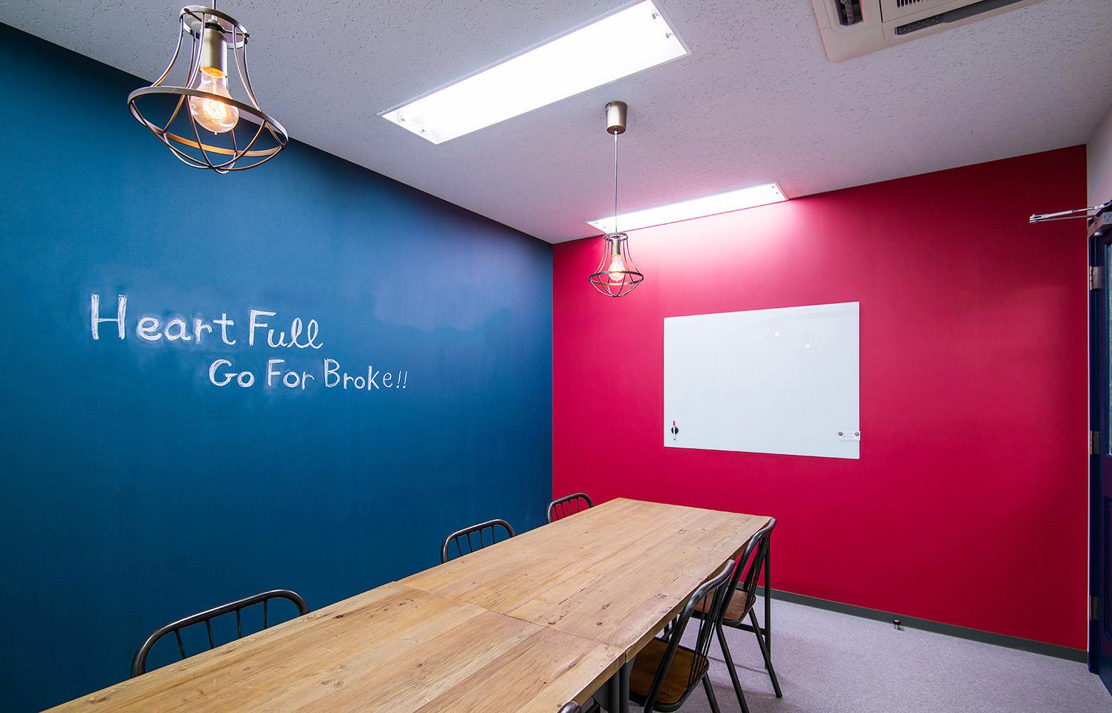 株式会社HeartFull vol.2 Meeting Room デザイン・レイアウト事例