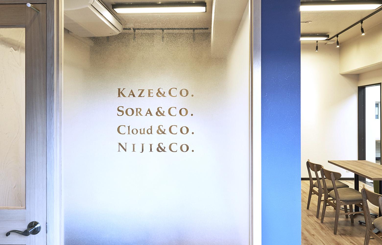 株式会社KAZE&Co. Sign デザイン・レイアウト事例