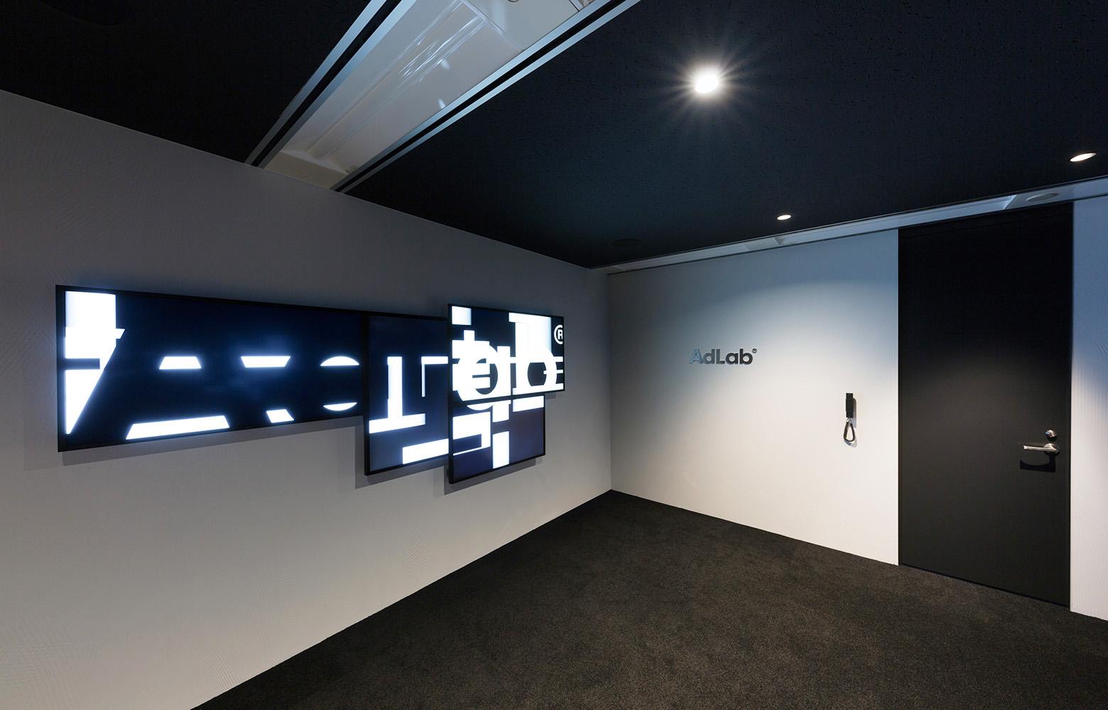 株式会社 AdLab Entrance デザイン・レイアウト事例