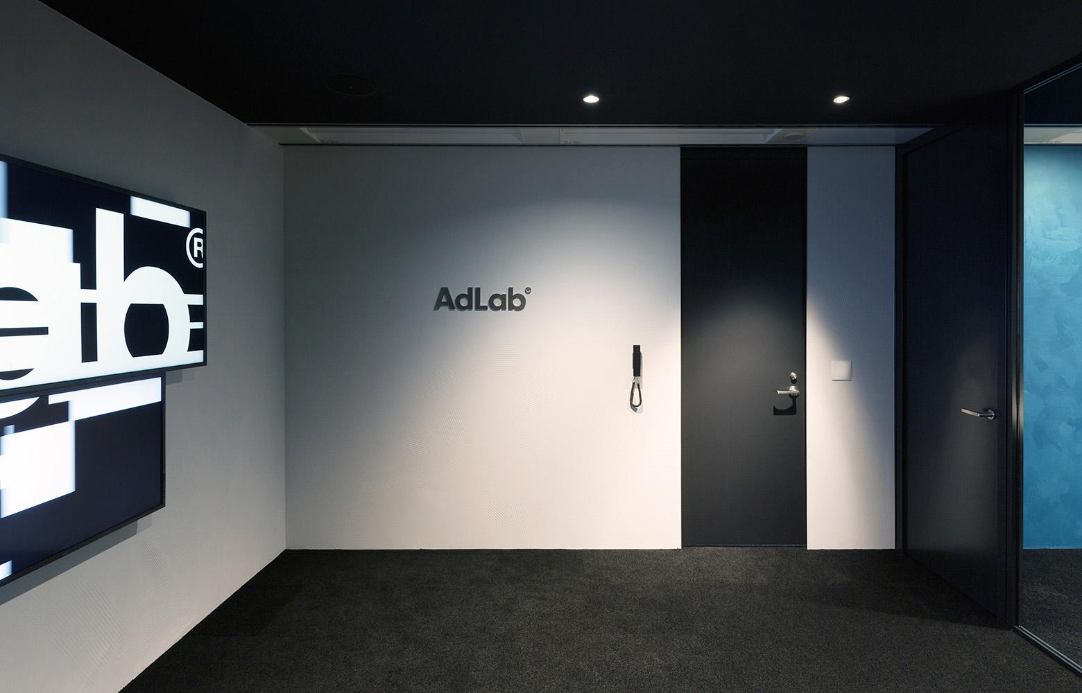 株式会社 AdLab Entrance_2 デザイン・レイアウト事例