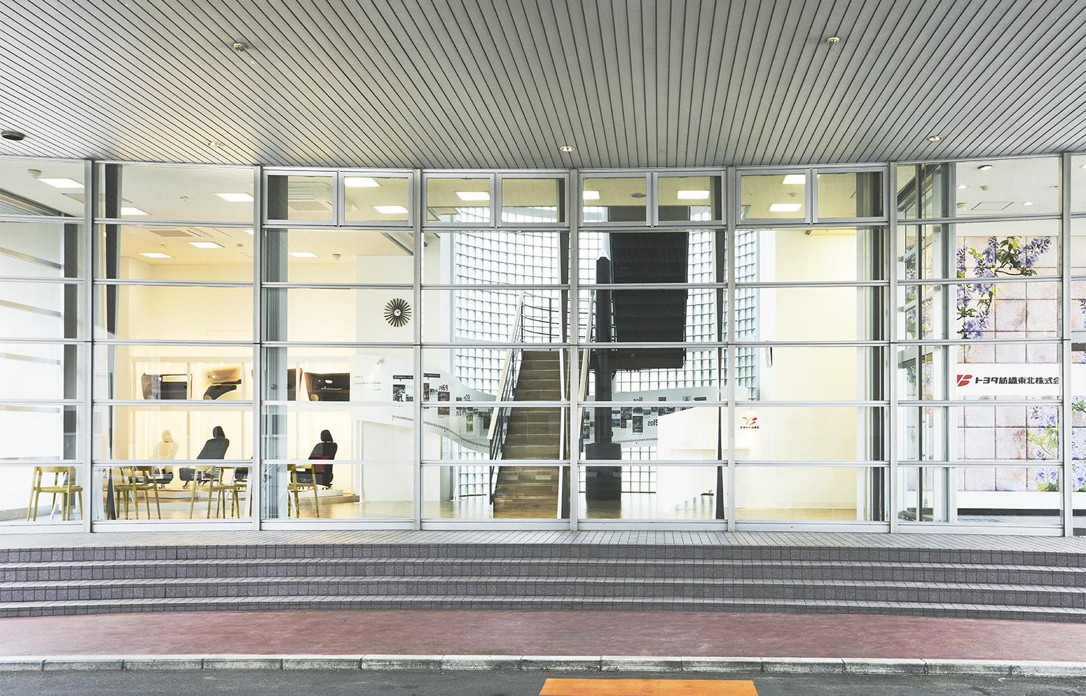 トヨタ紡織東北株式会社 Facade デザイン・レイアウト事例