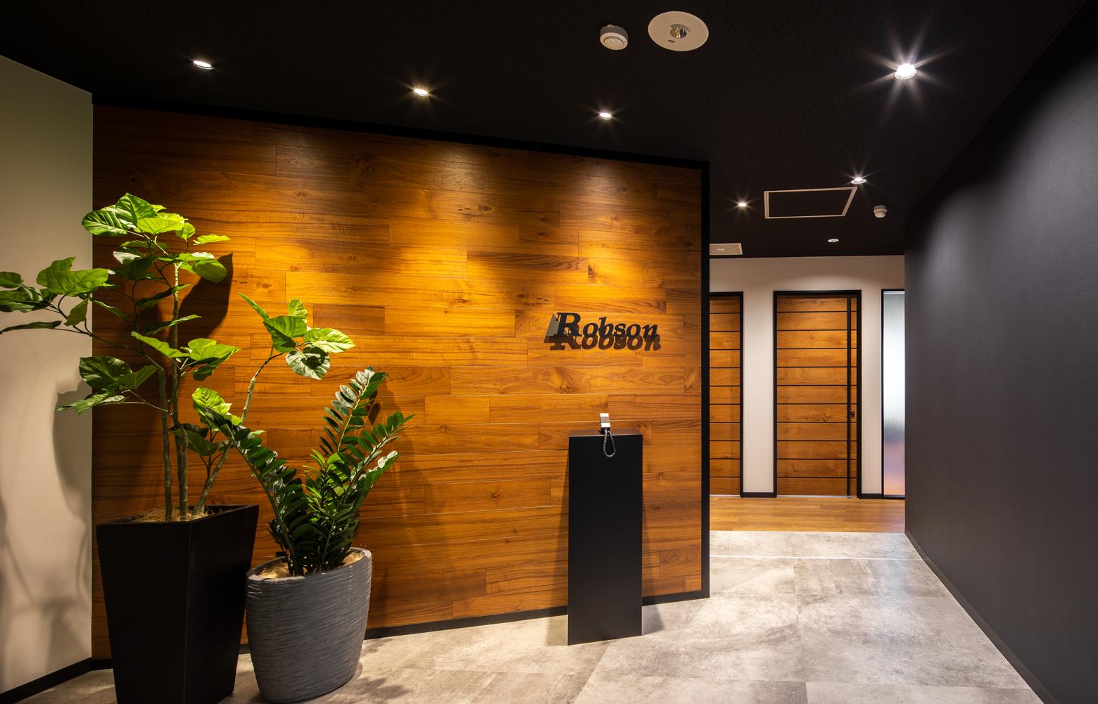 ロブソン株式会社 Entrance デザイン・レイアウト事例