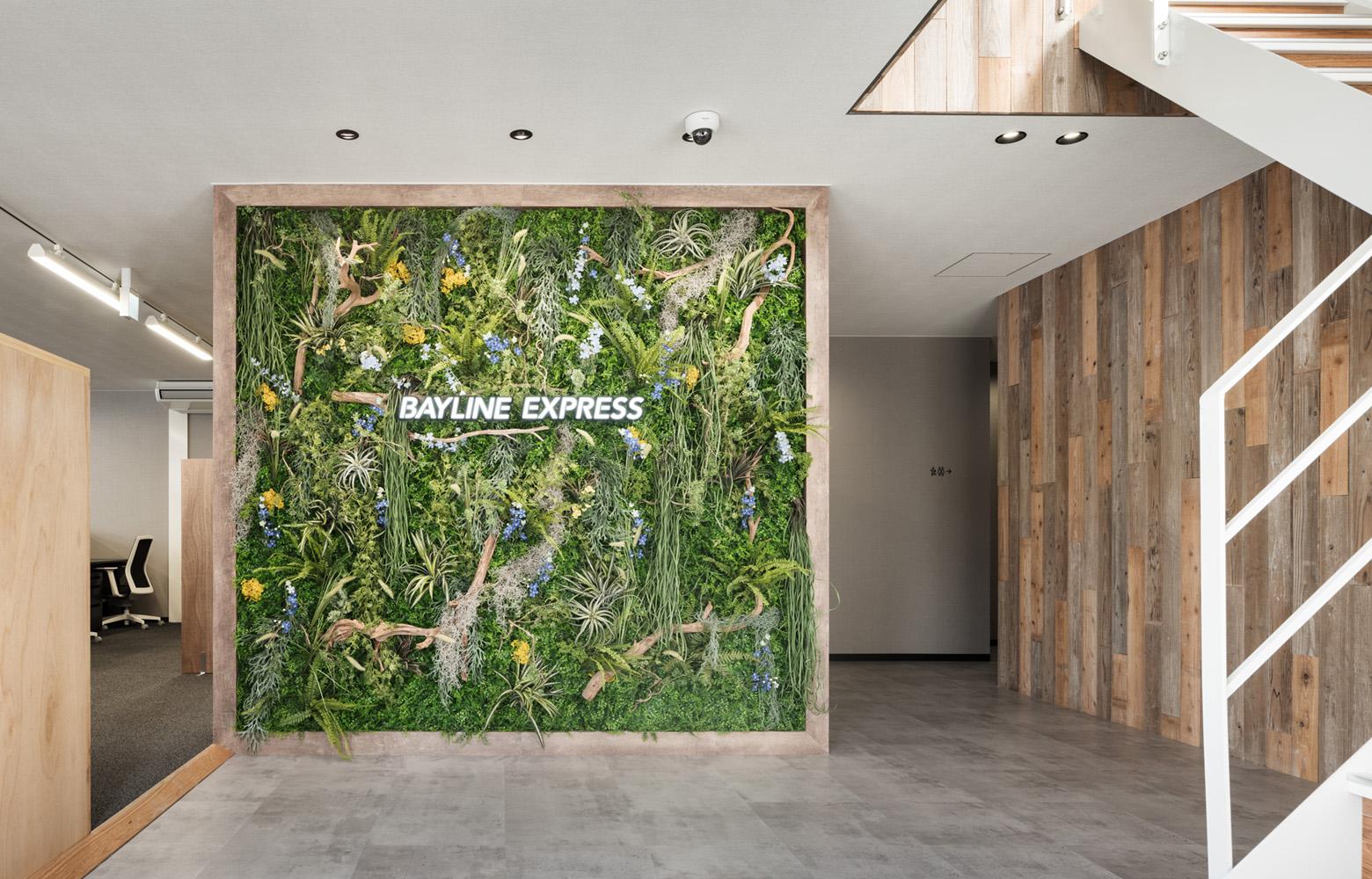 ベイラインエクスプレス株式会社 Entrance デザイン・レイアウト事例