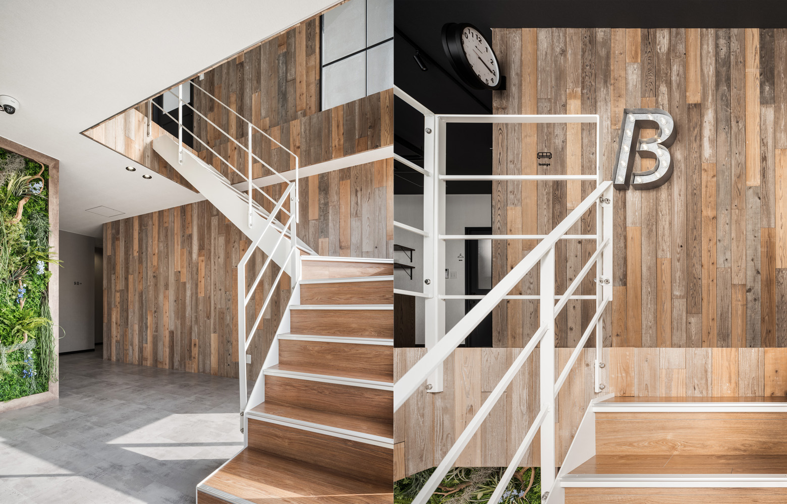ベイラインエクスプレス株式会社 Stairs デザイン・レイアウト事例