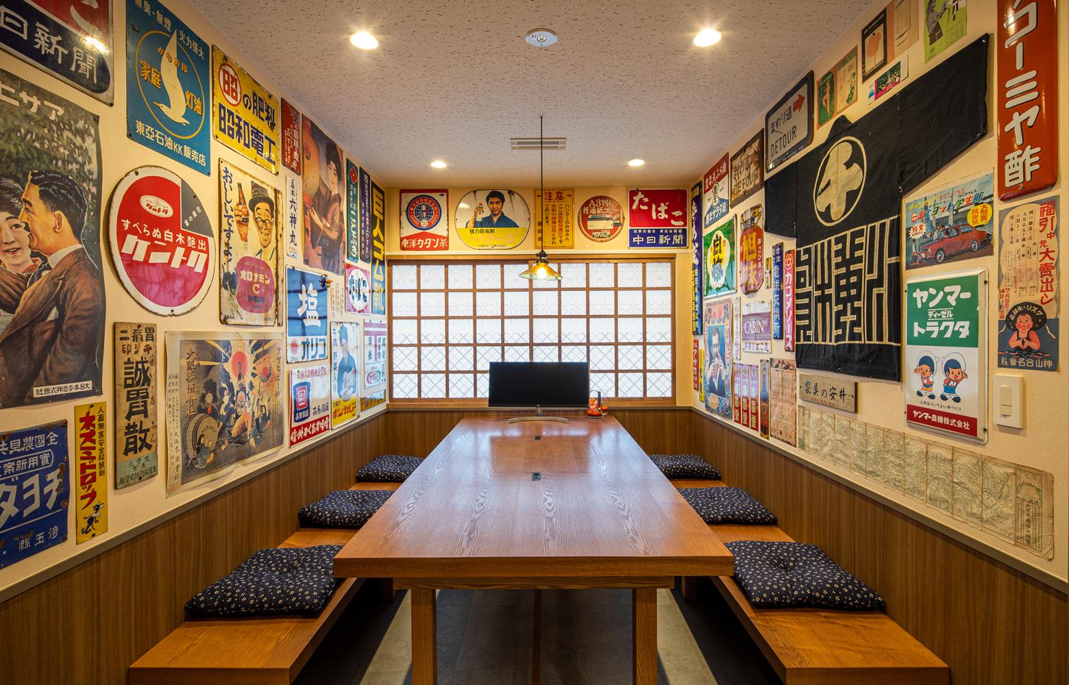 株式会社猿人会議室・応接室