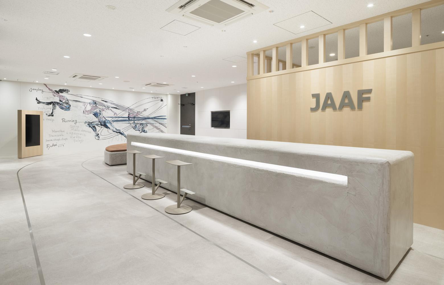 公益財団法人日本陸上競技連盟 Entrance_Counter デザイン・レイアウト事例